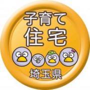 440506_convert_20120920215730