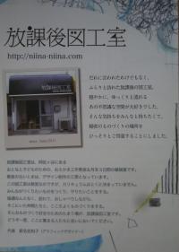 P10202391_convert_20121002084230